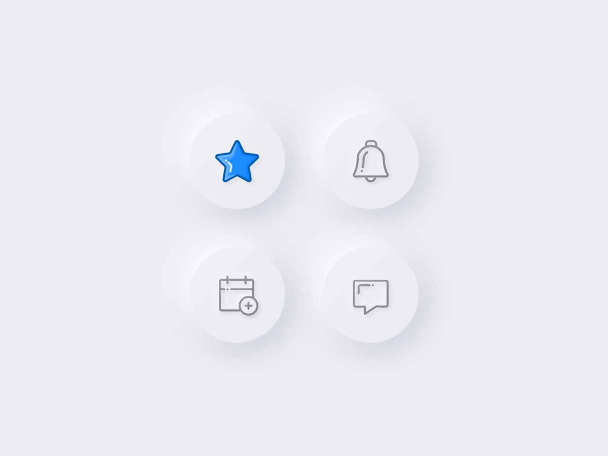 Four icons in the neumorphism design style.